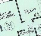 1-комнатная квартира, 30 кв.м., 2 из 3 этаж
