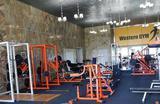 Тренажерный зал Western GYM