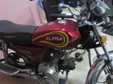 Мотоцикл Альфа 50 кубов